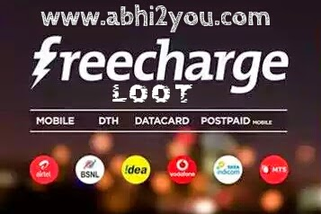 freecharge new user june