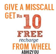 Wheelfreerecharge