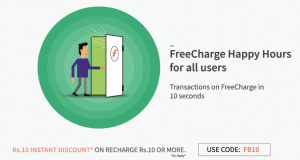 freecharge get Rs  recharge on Rs  or more