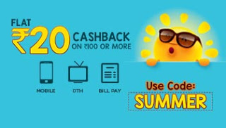 mobikwik select offer non aitel SUMMER rs cashback