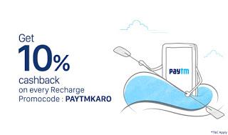 paytmkaro loot offer