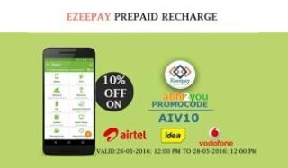 ezeepay  cashback avi offer