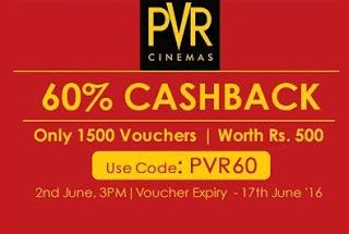 pvr cinemas  cashback offer gift vouchers