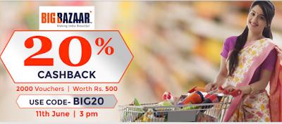 big bazaar loot  cashback free