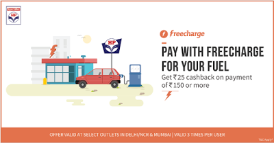 freecharge rs cashback at hp petrol pumps