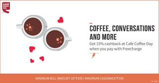 freecharge  cashback offer at cafe coffee day