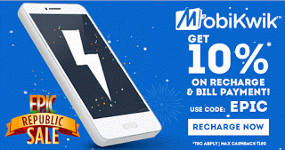 mobikwik republic epic sale